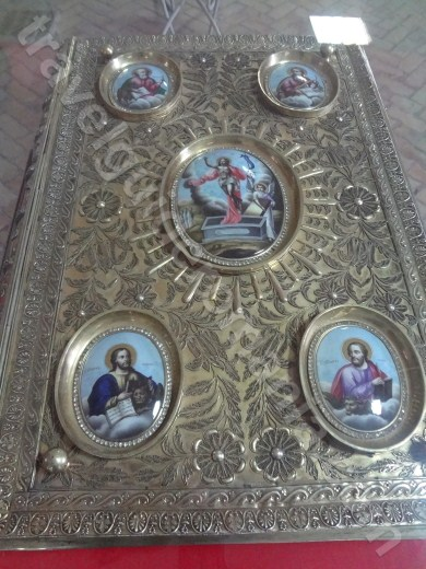 Book from Neamt Monastery Museum - Romania